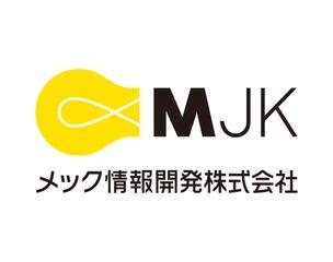 東京 日産 コンピュータ システム